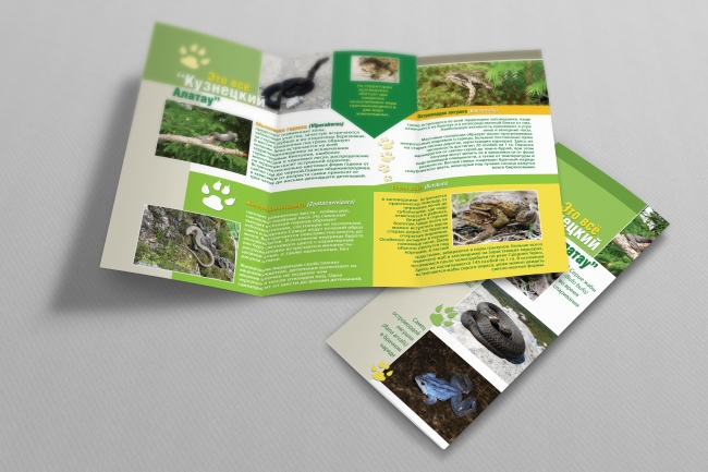 few_booklets_animals_Kuznetsk Alatau park