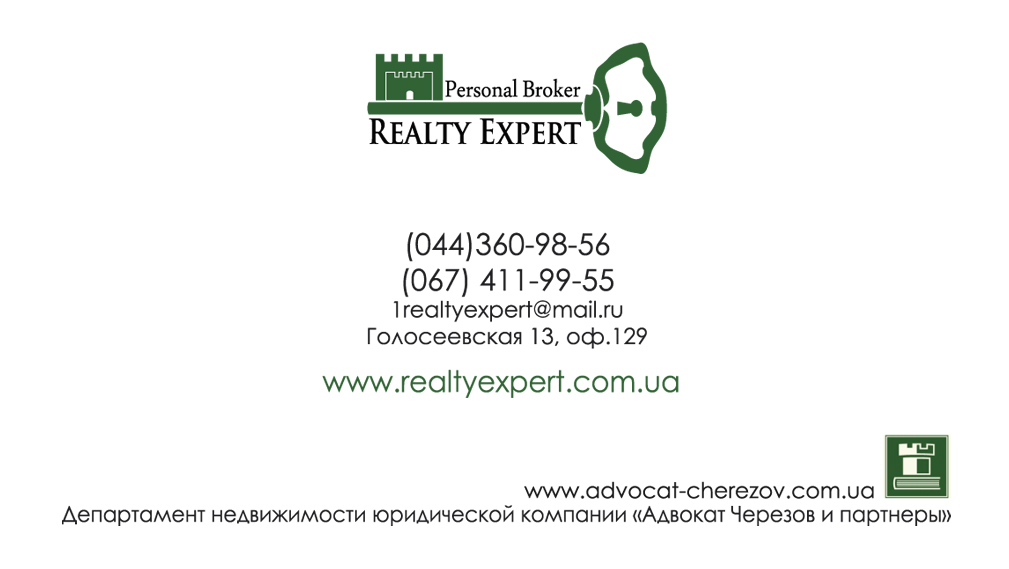 REALTY EXPERT card