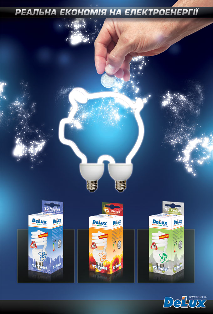 DELUX (Energy saving lamps)